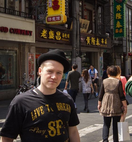 shanghai2012-IMG_2635