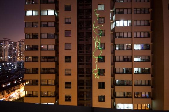 shanghai2012-IMG_2764
